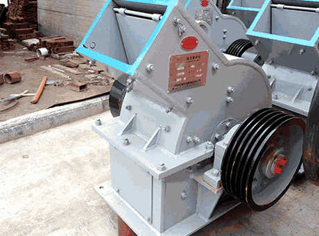 portable granite hammer crusher in Mongolia