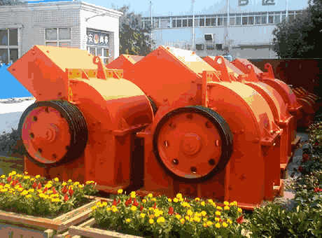 Recife high end new cement clinker hammer crusher …