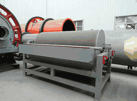 Suva low price large granitemagnetic separator sell at a loss