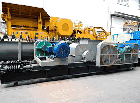 low price new gold mine toothed roll crusher price in Bandung
