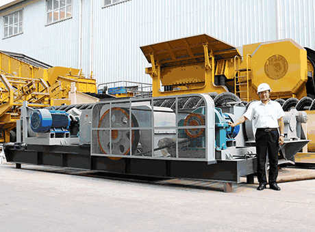 tangible benefits portablegranite roll crusher sellit at