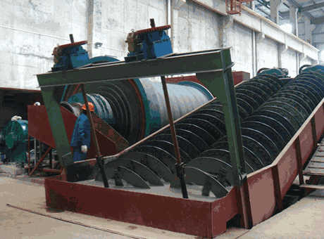 new type and highefficiency spiral classifier