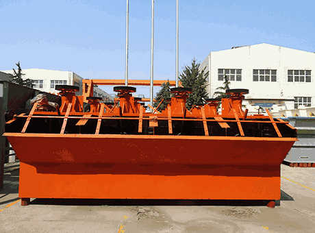 low price large iron ore flotation cell manufacturer in
