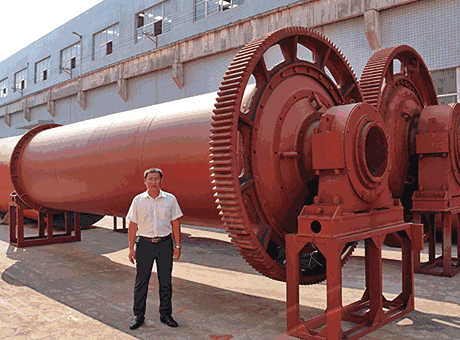 crusher,ball mill,rotary dryer,aacplant,LECA line