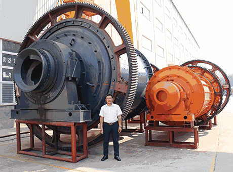 ball mill manufacturer pakistan gulin machinery