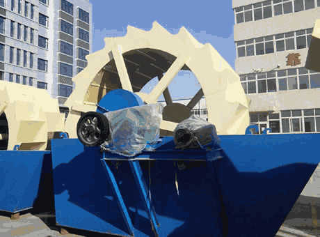 Australia new rock sand washing machine