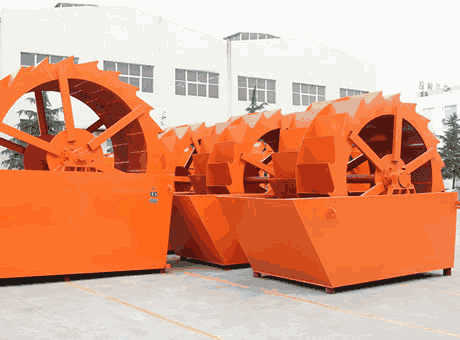 cost of artificial sand washing machine in tamilnadu
