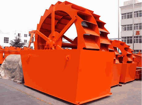 sand washers mining sand washing machine perlite sand washing machine