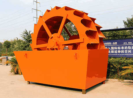 Sand washing machinein gravelproduction line