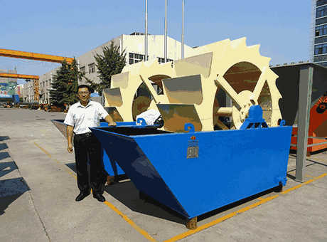 Sand Washing Melon Seeds Shell Pellet Machine