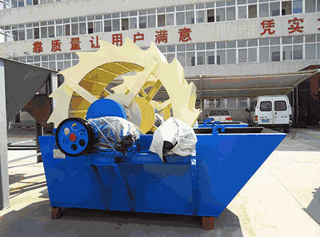 Good Quality GoldSand Washing MachineWith Low Price