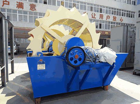 Sand Washing Machine | Mine & Quarry   JXSC Machine