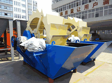 Bulawayo environmental silicate sand washer   EVOQUIP