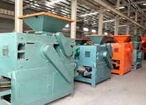 Efficient Small Iron Ore BriquettingPlant Manufacturer
