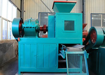 high quality small mineralbriquetting machineprice in