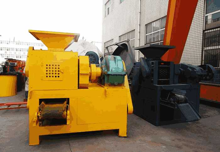 Fier Tangible BenefitsCement Clinker Briquetting Machine