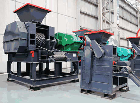 high quality newiron ore briquetting machine in Melbourne