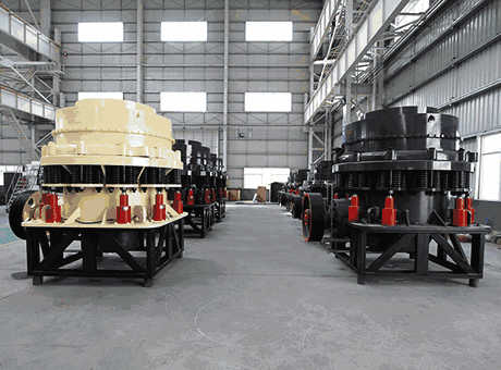 high end cone crusher for sale in Djerba Tunisia Africa