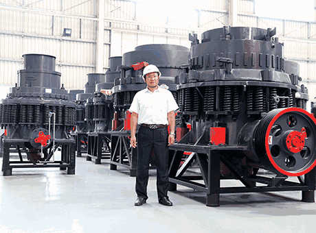 high quality mineral cs cone crusher