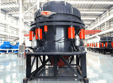 crusherin theminingmachinery csscone crusher maintenance