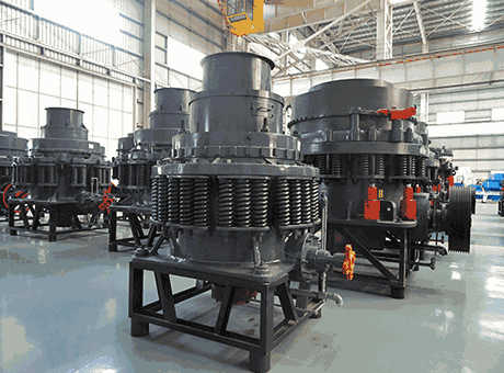Cone Crusher|Low Price LargeMineral Symons Cone Crusher